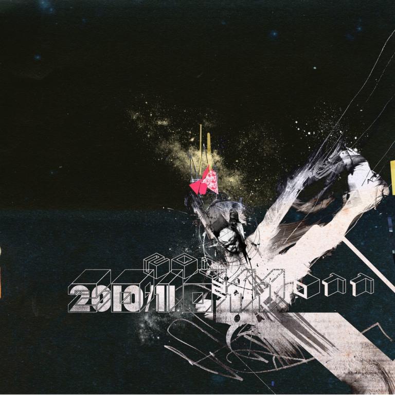 4e63a-2011_inv